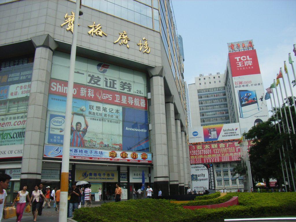 آشنایی با مراکز خرید شنزن چین به زبان چینی و انگلیسی!
